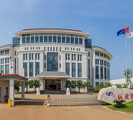 广西北部湾新材料有限公司