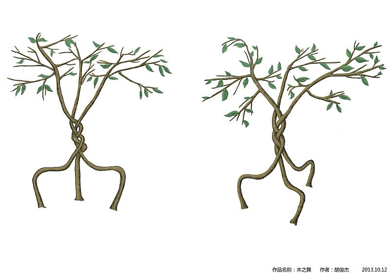 树型设计绿化美化木新型农业 观赏性