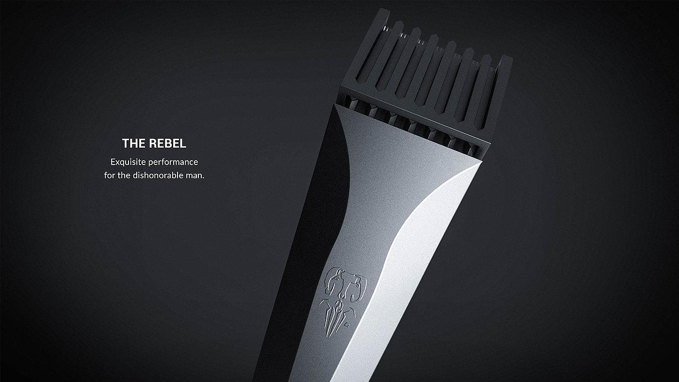 男性化的剃须集设计