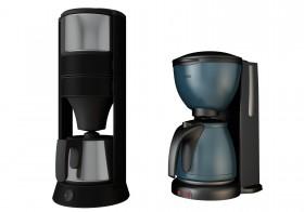 需要迷你便携咖啡机外观设计